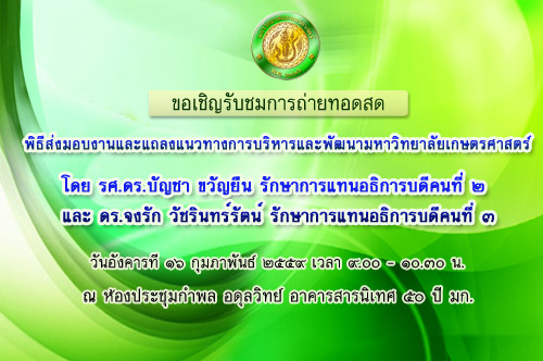banner_16feb59