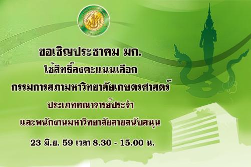 banner_23june59