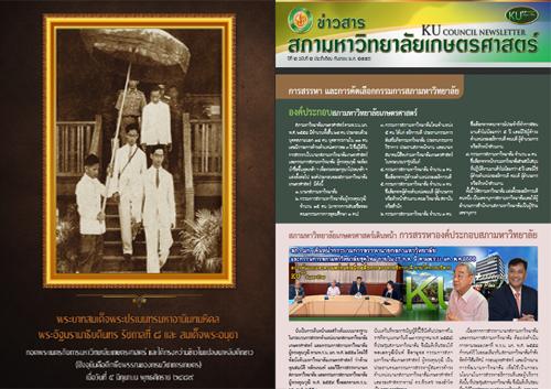 banner_newsletter2-1