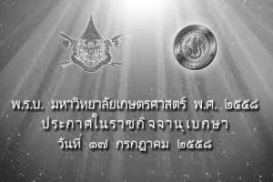 img_prb58-300x200_BW